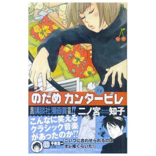 J-Fair: Yuru Yuri Vol. 1 Manga (Japanese